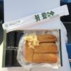 泉平 - 料理写真:丁寧に包まれたお稲荷さん