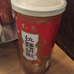 チャンポン専門店 平和食堂 by 我流風 - ★201608