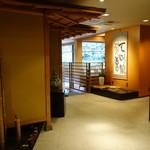 日本料理「雲海」 - ANAインターコンチネンタルホテルの「日本料理 雲海」