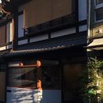 54553627 - 京都御苑の南にあるカフェ&洋菓子店です