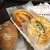 サンエトワール - 料理写真:購入パン