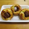 たこ焼 笛吹 - 料理写真:チョコ焼き(3個入り)