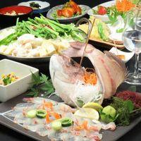 120分飲放付!朝〆鯛姿造り等全9品通常4200→3500円