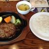 手づくりハンバーグ SORA - 料理写真:SORAハンバーグセット(150gライス&スープ付き)1150円+税