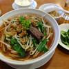 蘭美亭 - 料理写真:麻辣刀削麺