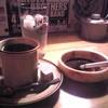 傷つく森の緑 - ドリンク写真:コーヒー