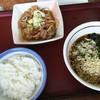 山田うどん - 料理写真:パンチセット