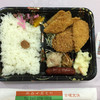 肉のイズミヤ - 料理写真:
