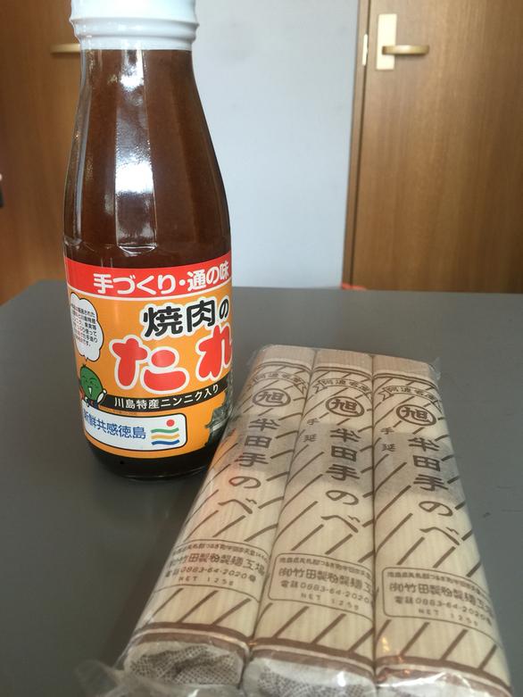 竹田製粉麺工場
