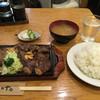 ゴジュウバン - 料理写真:セット②ステーキ+ハンバーグ(1,080円)