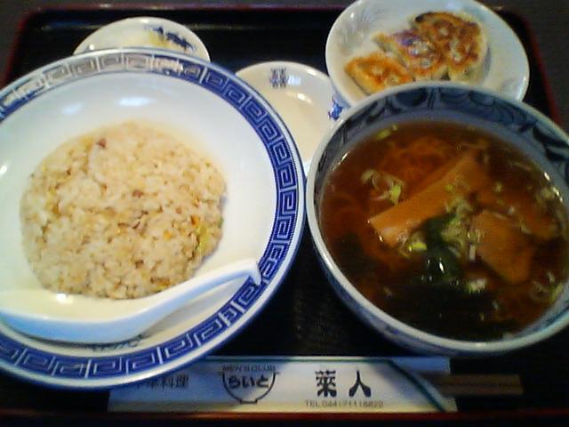 麺'S倶楽部 來人
