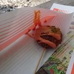 中之島漁港 - ひよこ豆コロッケ