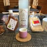 井戸端茶屋 - 越生町の名産品