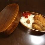 井戸端茶屋 - 行楽弁当
