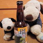 54628062 - 国宝瑠璃光寺のそばにある『長州苑』というお店でお土産を買ったボキら。これは山口の地ビールで飲みやすいピルスナービールです。ラベルには瑠璃光寺五重塔が描かれてるんだよ。お友だちへのお土産にも買いました!