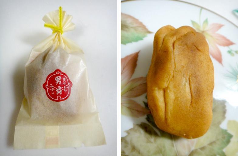 みすゞ 立川本店