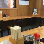 木の崎うどん - 店内パシャり