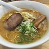 八乃木 - 料理写真:味噌ラーメン750円