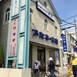 トラットリア 前澤 -