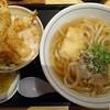 うどんウエスト - 料理写真: