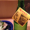 酒とさか菜 - ドリンク写真: