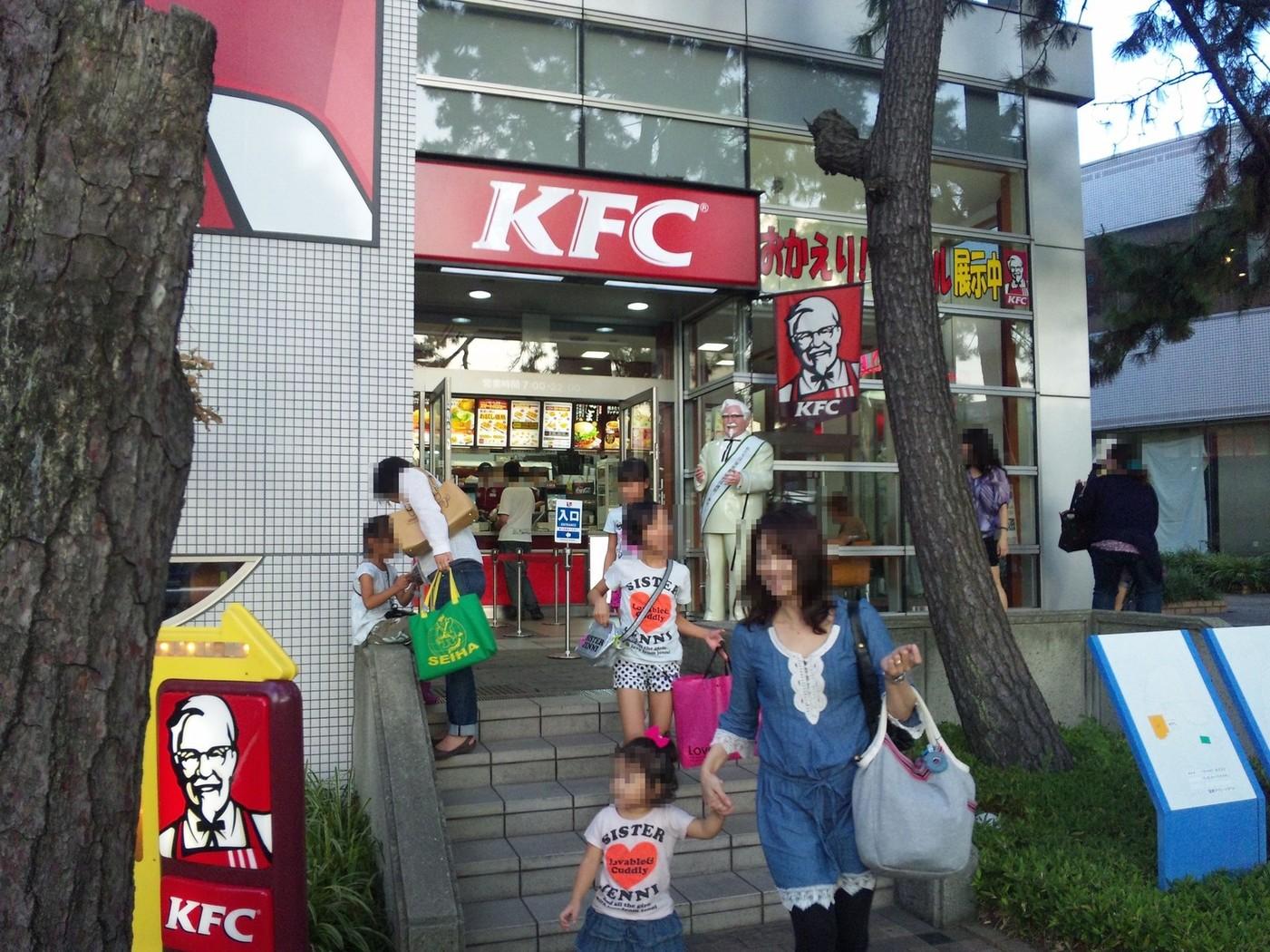 ケンタッキー フライドチキン 阪神甲子園店
