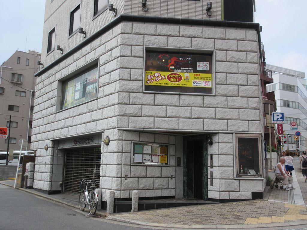 ナンハウス 千葉店
