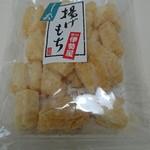 深川 伊勢屋 - 揚げもち    ¥400