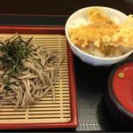 得正カレーうどん本店 -
