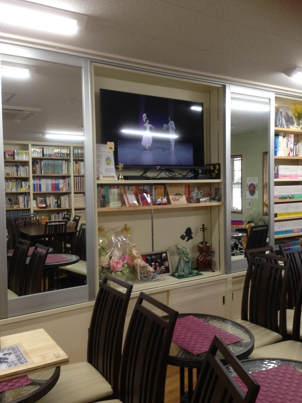 図書室カフェ ITOH