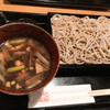 木挽町 湯津上屋 - 料理写真:鴨汁