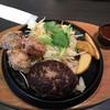 にっくい亭 - 料理写真: