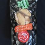世界で2番めにおいしい焼きたてメロンパンアイス - メロンパンラスク