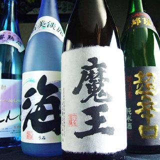 日本各地の豊富な日本酒を取り揃えております
