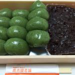 高木屋老舗 - 草だんご650円