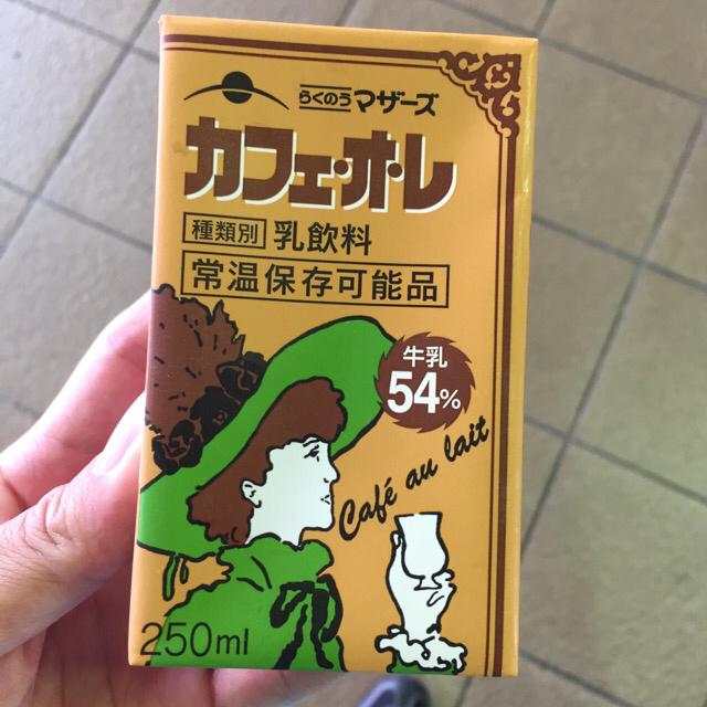 オダキュウ ショップ 狛江南口店