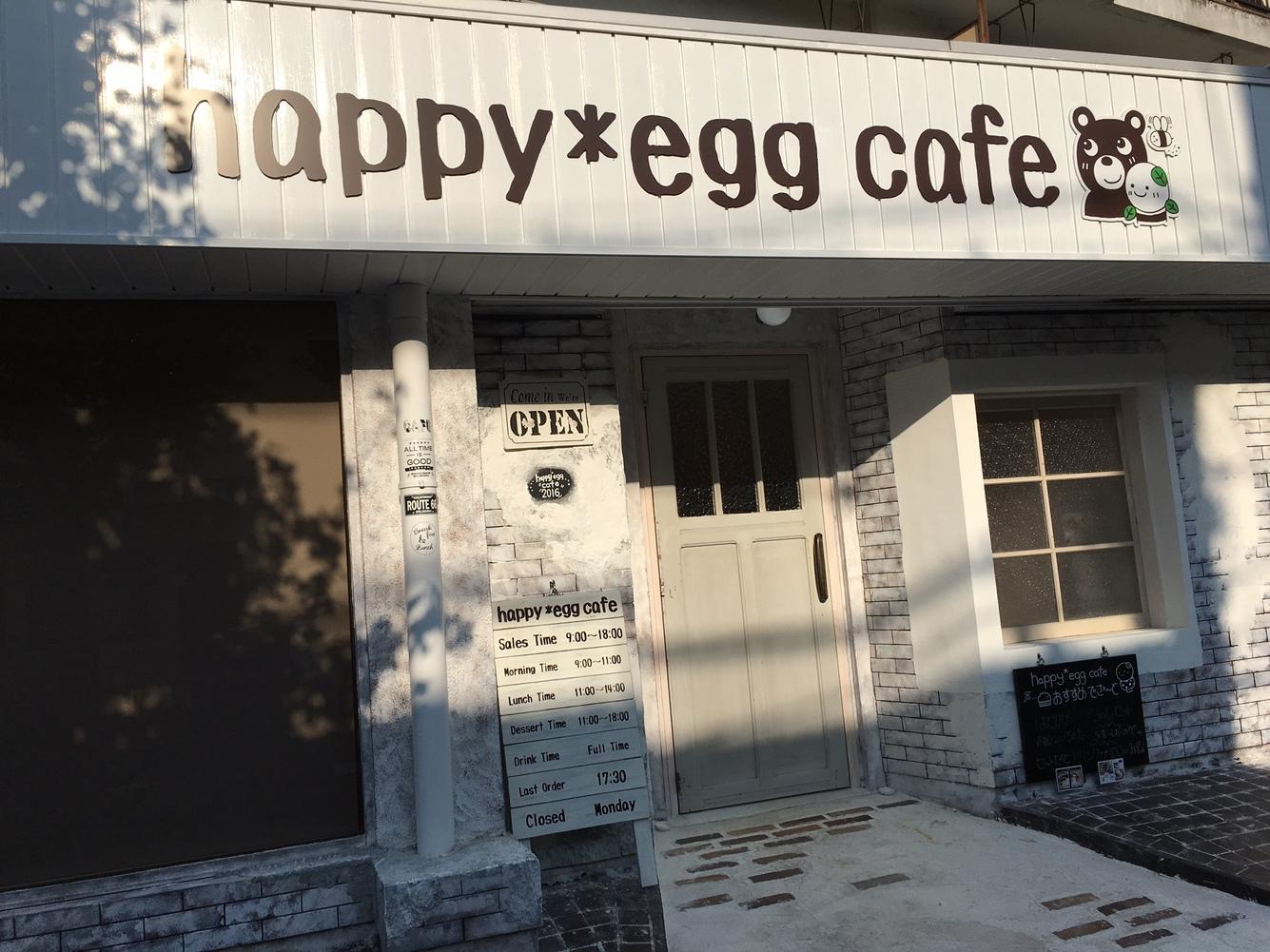 ハッピーエッグカフェ