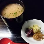 錦 - ご飯
