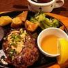 ステーキのどん - 料理写真:タンのハンバーグ