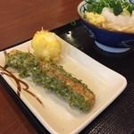 丸亀製麺 - 料理写真:ちくわ磯辺天
