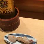 鮨 真 - 北寄のヒモの炙り