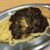 アグーリ バイ シャンゴ - 料理写真: