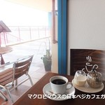 organic café & restaurant ひつき屋 -