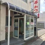 菊井かつ - 外観写真: