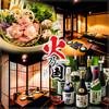 地鶏と完全個室 火乃国 - その他写真: