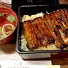 川豊 - 料理写真:うな重2500円