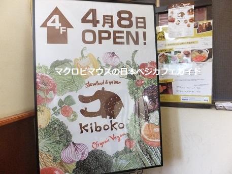 slowfood&wine kiboko