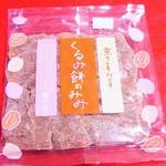 54781014 - 松坂屋高槻店にて購入¥324(税込)