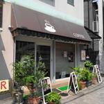 CAFE DE CHEVAL -