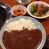 焼肉げんき - 料理写真:牛すじカレー